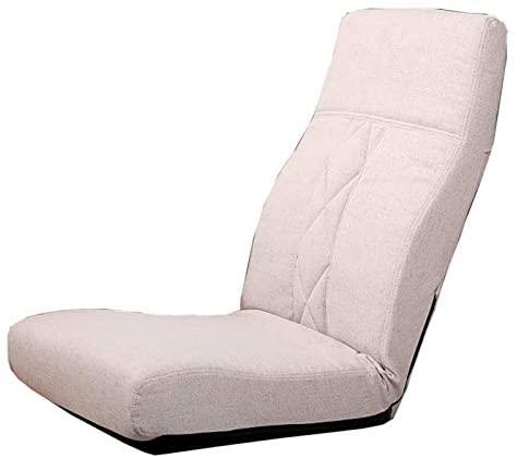 WHOJA Sillón Reclinable balcón Respaldo Silla pequeña Ajuste de 5 velocidades Lavable Simplicidad Moderna sofá Perezoso Sillon Relax (Color : Beige)
